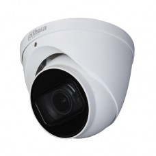 DH-IPC-HDW2531TP-AS-S2 - 5 MP PRO SERIES H.265+ WDR DOME